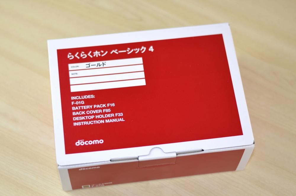docomo F-01G らくらくホン ベーシック4 ガラケー買取りました!福岡で「iPhone・iPad・スマホ・タブレット・携帯電話」売るなら福岡ドコモ携帯買取ドットコムまで!