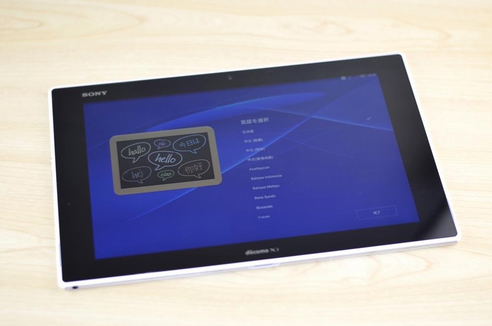 docomo Xperia Z2 Tablet SO-05F ホワイト買取りました!福岡で「iPhone・iPad・スマホ・タブレット・携帯電話」売るなら福岡ドコモ携帯買取ドットコムまで!