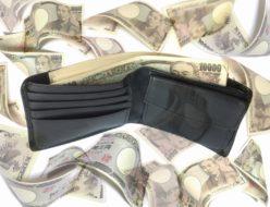 ご協力ください!年末にかけて買取がますます増えてきます!福岡ドコモ携帯買取ドットコム