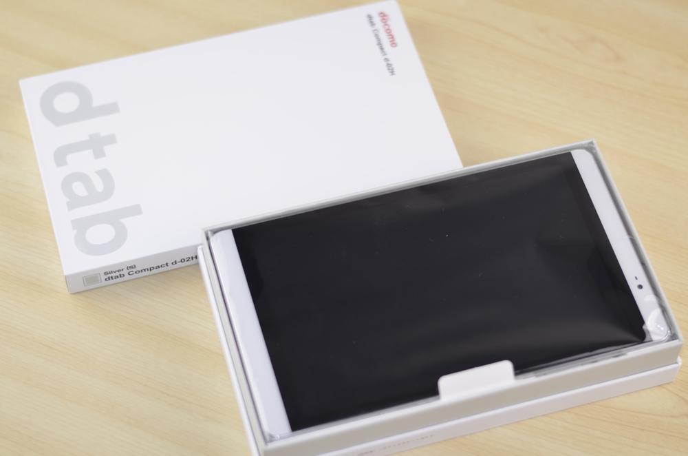 福岡で「iPhone・iPad・スマホ・タブレット・携帯電話」売るなら福岡ドコモ携帯買取ドットコムまで!