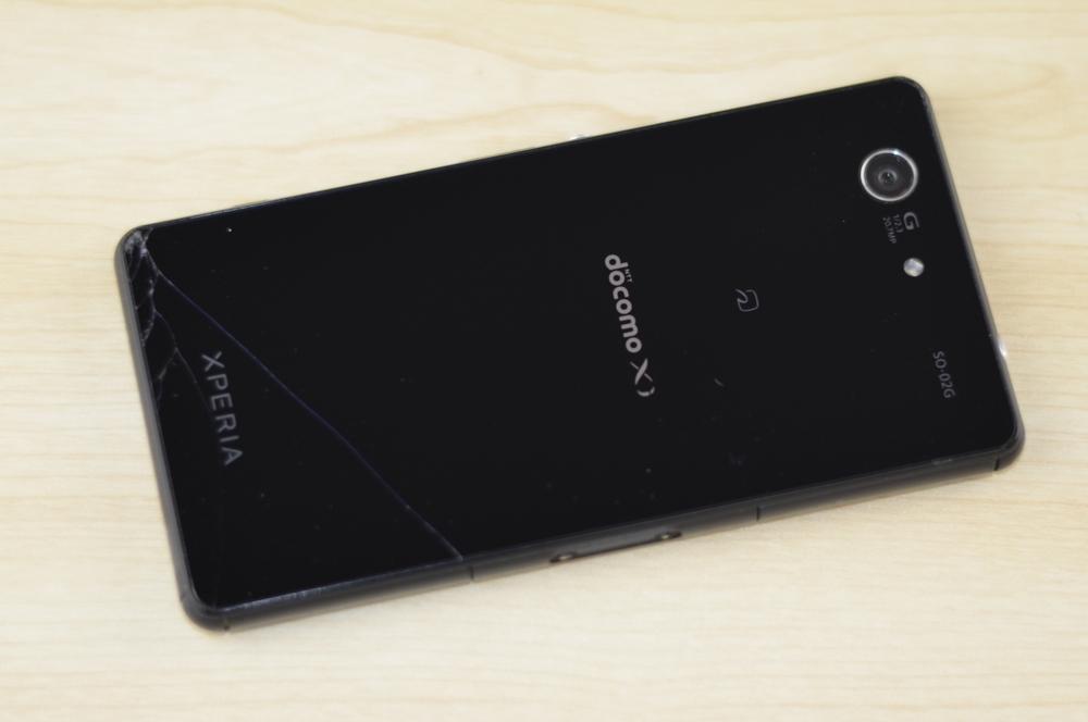 docomo SO-02G買取りました!Xperia Z3 Compact 壊れたエクスペリア買取!福岡で「iPhone・iPad・スマホ・タブレット・携帯電話」売るなら福岡ドコモ携帯買取ドットコムまで!