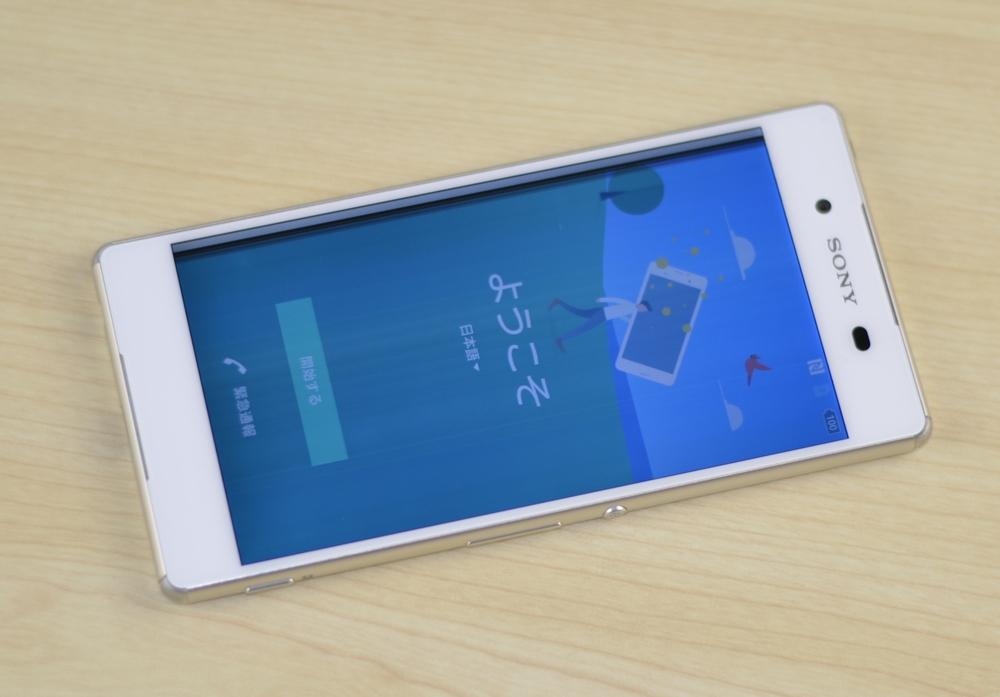 docomo SO-03G買取りました!Xperia Z4 液晶破損 壊れたエクスペリア買取!福岡で「iPhone・iPad・スマホ・タブレット・携帯電話」売るなら福岡ドコモ携帯買取ドットコムまで!
