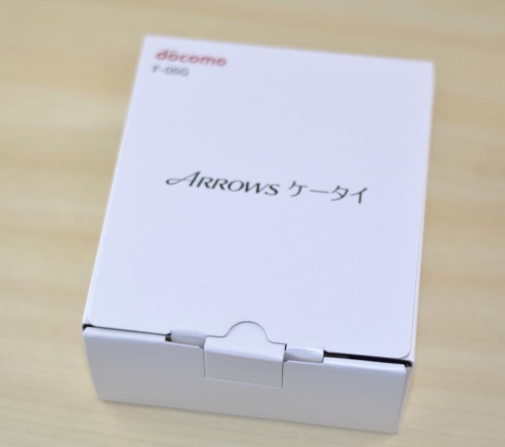 docomo F-05G ARROWS ケータイ ブラック買取りました!ドコモのスマホ・iPhoneを売るなら福岡ドコモ携帯買取ドットコム