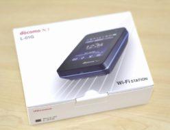 docomo L-01G Wi-Fi STATION Wi-Fiルーター 買取りました!福岡で「iPhone・iPad・スマホ・タブレット・携帯電話」売るなら福岡ドコモ携帯買取ドットコムまで!