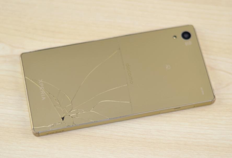 裏面割れdocomo Xperia Z5 SO-01H ゴールド買取りました!福岡で「iPhone・iPad・スマホ・タブレット・携帯電話」売るなら福岡ドコモ携帯買取ドットコムまで!