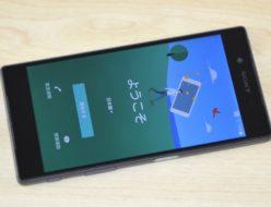 docomo Xperia Z5 SO-01H買取りました!福岡で「iPhone・iPad・スマホ・タブレット・携帯電話」売るなら福岡ドコモ携帯買取ドットコムまで!